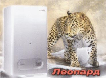 Купить теплообменник для котла протерм леопард в екатеринбурге каталог теплообменников типа h